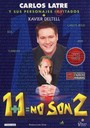 1+1=no son 2