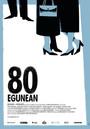 80 egunean (En 80 d�as)