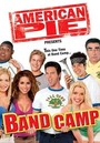 American pie: Campamento musical