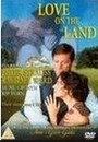 Amor en la tierra