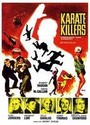 Asesinos por karate