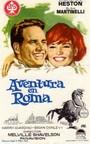 aventura en roma
