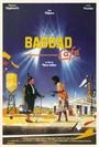 Bagdad Caf�
