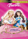 Barbie en la princesa y la costurera