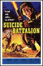 Batallón suicida