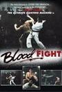 Bloodfight, lucha sangrienta