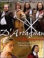D\'Artagnan y los tres mosqueteros