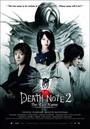 Death Note: El último nombre