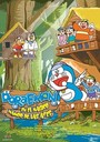 Doraemon viaja al mundo de las aves