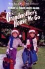 Dos en casa de la abuela