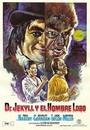 Dr. jekyll y el hombre lobo
