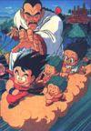 Dragon Ball: La maravillosa aventura magica