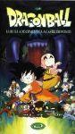 Dragon Ball: La Princesa Durmiente del Castillo del Dios Dem