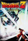 Dragon Ball Z: El hombre m�s fuerte del mundo