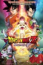 dragon ball z: resurrection f votada con un 8