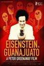 Eisenstein de Guanajuato