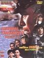 el almirante yamamoto