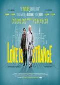 El amor es extraño