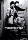 El desterrado de tokyo
