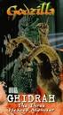 el dragón de tres cabezas godzilla contra ghidorah