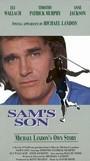 El hijo de sam