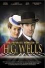 El Increíble mundo de H.G. Wells