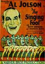 El loco cantor