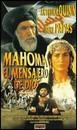 el mensajero de dios mahoma