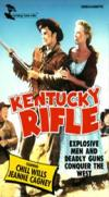 El Rifle de Kentucky
