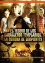 El tesoro de los caballeros templarios iii: la corona de serpient
