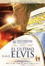El �ltimo Elvis