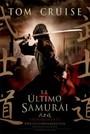 El �ltimo samur�i
