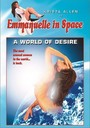 Emmanuelle 2: un mundo de deseo