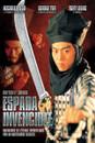 Espada invencible. butterfly & sword