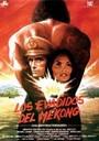 Evadidos del Mekong