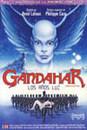 Gandahar: Los Años Luz