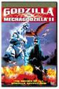 Godzilla contra Mechagodzilla 2