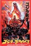 Godzilla vs. destroyer
