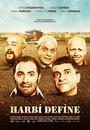 Harbi Define