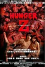 Hunger Z (Hunger of the dead)