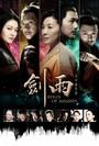 Jianyu jianghu (reign of assassins)