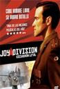 Joy division. Escuadrón letal