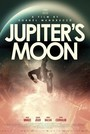 Jupiter holdja (Jupiter's Moon)