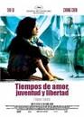 juventud y libertad tiempos de amor
