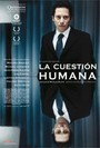 La cuesti�n humana