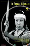 la espada bijomaru