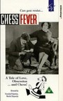 La Fiebre del ajedrez