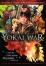 La gran guerra de yokai