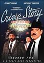 la historia del crimen