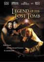 La leyenda de la tumba perdida